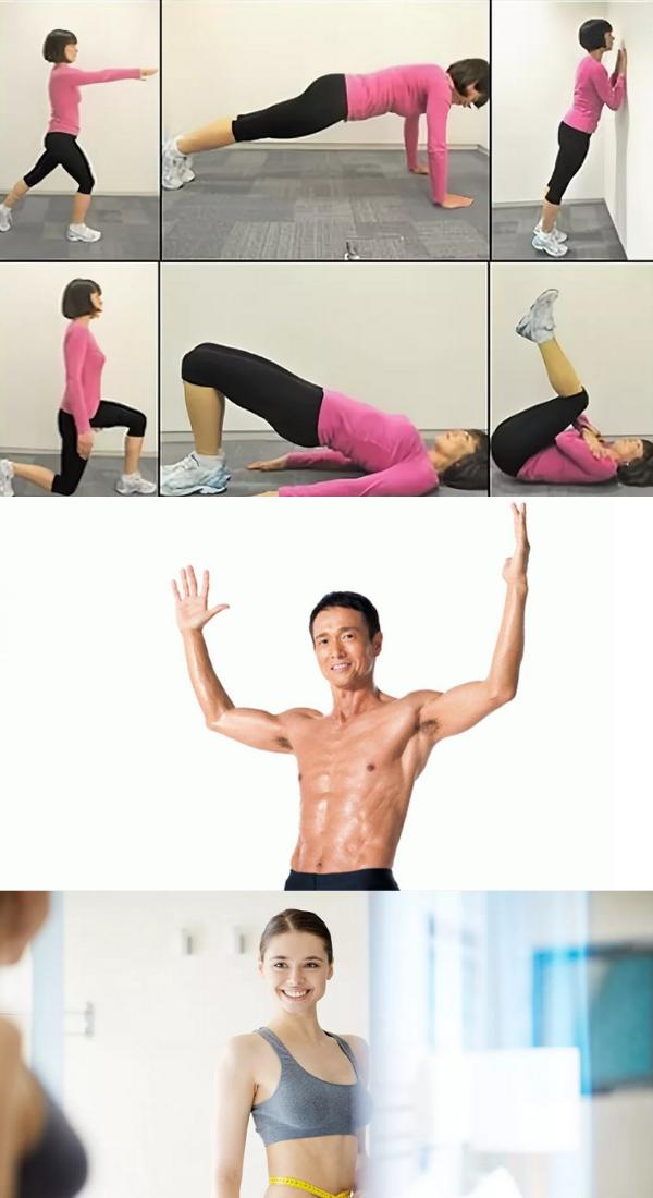 Худеем по-японски! ВСЕГО 2 упражнения, которые помогут сбросить вес